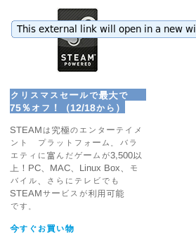 steam email