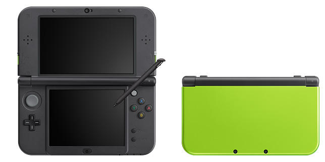 Nintendo 3DS OS Version 11 6 0-39 Is Now Available for